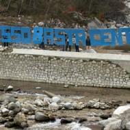 Centraline: «Impatto zero o stop agli incentivi statali»